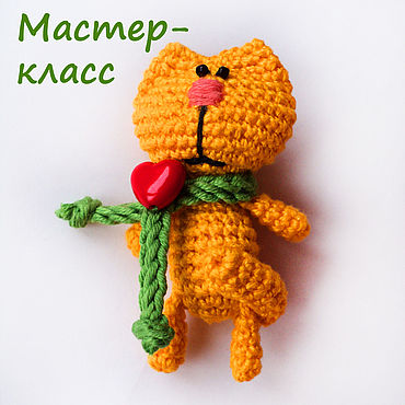 Materials for creativity handmade. Livemaster - original item Master class on knitting cat. Handmade.