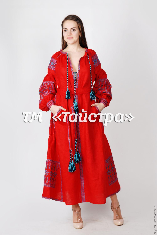 Платье бохо этно купить
