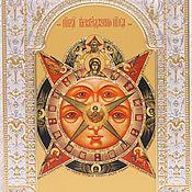 Русский стиль handmade. Livemaster - original item The all-seeing Eye (18x24sm). Handmade.