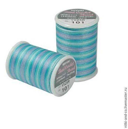 Вязание ручной работы. Ярмарка Мастеров - ручная работа. Купить Нитки MIYUKI (№ 101, Carribean Blue) для вязания. Handmade.
