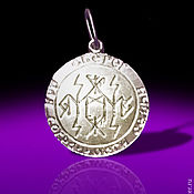 Фен-шуй и эзотерика handmade. Livemaster - original item Talisman Creation and Strengthening families. Handmade.