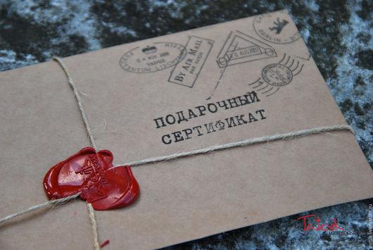 Персональные подарки ручной работы. Ярмарка Мастеров - ручная работа. Купить Подарочный сертификат. Handmade. Бежевый, подарок женщине, подарок