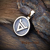 Русский стиль handmade. Livemaster - original item Veles,the Slavic amulets amulets. Handmade.