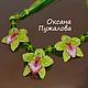 Колье салатовая орхидея, подарок подруге, бусы из цветов