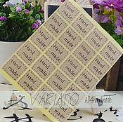Материалы для творчества ручной работы. Ярмарка Мастеров - ручная работа Наклейки Handmade 20 шт.. Handmade.