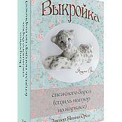 Материалы для творчества handmade. Livemaster - original item The author`s pattern of the snow leopard (nature). Handmade.
