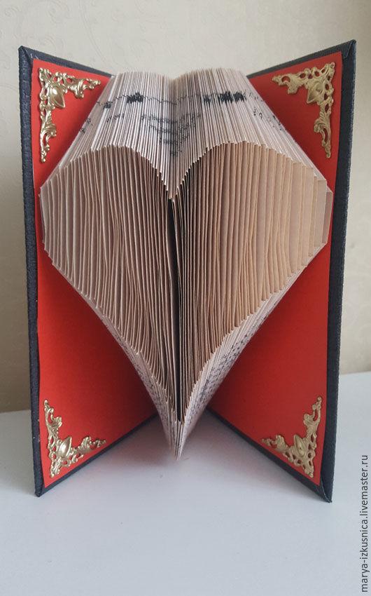 Подарки для влюбленных ручной работы. Ярмарка Мастеров - ручная работа. Купить Сердце - скульптура из книги, подарок влюбленным,  на годовщину. Handmade.