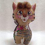 Мягкие игрушки ручной работы. Ярмарка Мастеров - ручная работа Кофейный позитив котенок в наличии и на заказ. Handmade.