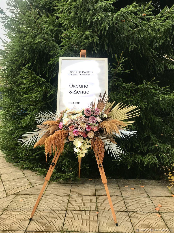 Приветственный плакат. Оформление Welcome-зоны, Цветы, Москва,  Фото №1