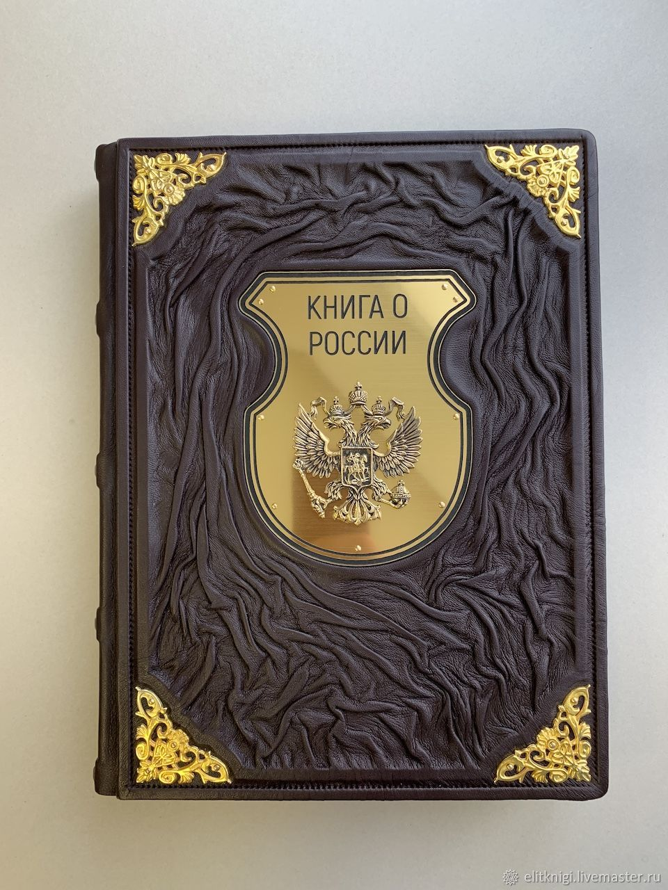 Book about Russia (gift leather book), Gift books, Moscow,  Фото №1