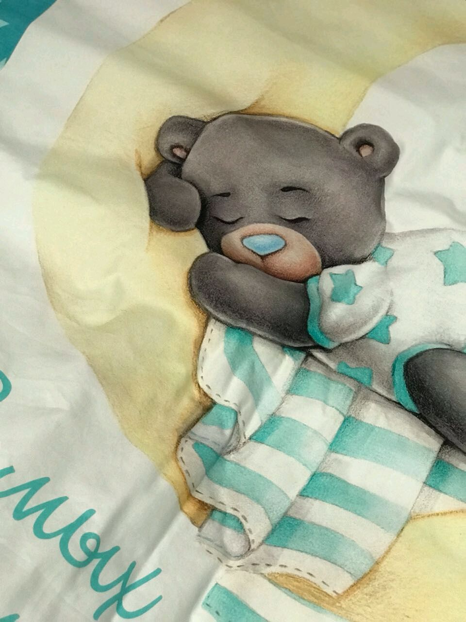 Маме лет, картинки доброй ночи сладких снов прикольные мишки