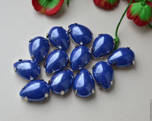 Для украшений ручной работы. Ярмарка Мастеров - ручная работа. Купить Перламутровые стразы капля в цапах 14х10 мм темно-синий. Handmade.