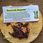 Материалы для творчества handmade. Livemaster - original item Golden root or Rhodiola rosea. Handmade.