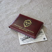 Канцелярские товары handmade. Livemaster - original item Cover of the FSB pension certificate. Handmade.