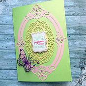 Открытки handmade. Livemaster - original item Large postcard with butterfly for all occasions. Handmade.