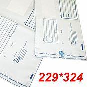 Материалы для творчества ручной работы. Ярмарка Мастеров - ручная работа Почтовый пластиковый пакет Оригинальные почтовые пакеты Упаковка 229. Handmade.