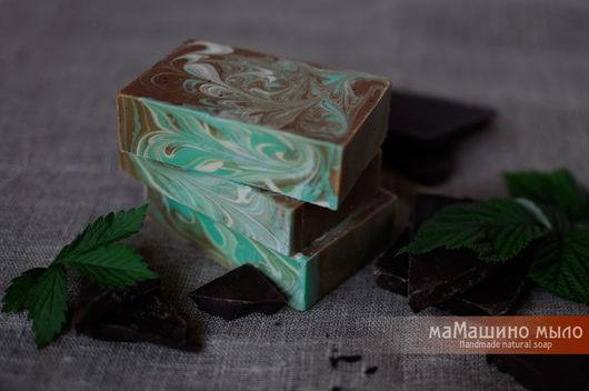 Мыло ручной работы. Ярмарка Мастеров - ручная работа. Купить Натуральное мыло Мятный шоколад. Handmade. Натуральное мыло