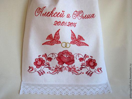 Свадебный рушник, Рушник на свадьбу, Рушник с вышивкой, Рушник для венчания, Венчальный рушник,  Союзный рушник, Рушник на каравай, Именной рушник, Рушник свадебный