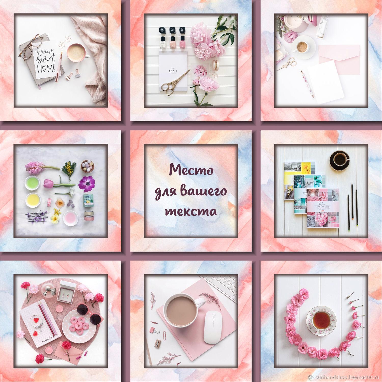 """Шаблоны для Инстаграм """"Розово-голубая акварель"""", Дизайн, Санкт-Петербург,  Фото №1"""