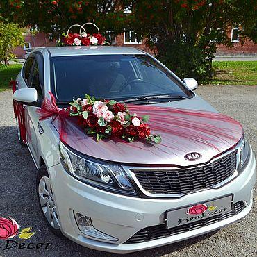 Свадебный салон ручной работы. Ярмарка Мастеров - ручная работа Свадебные украшения на машину в бордовом цвете № 76. Handmade.