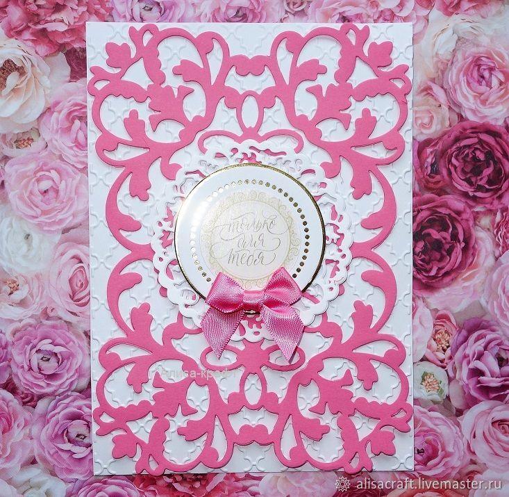 Розовая бумага, 160 г, А4, Бумага, Москва,  Фото №1