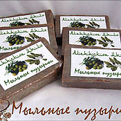 Косметика ручной работы handmade. Livemaster - original item Aleppo soap (25%). Handmade.