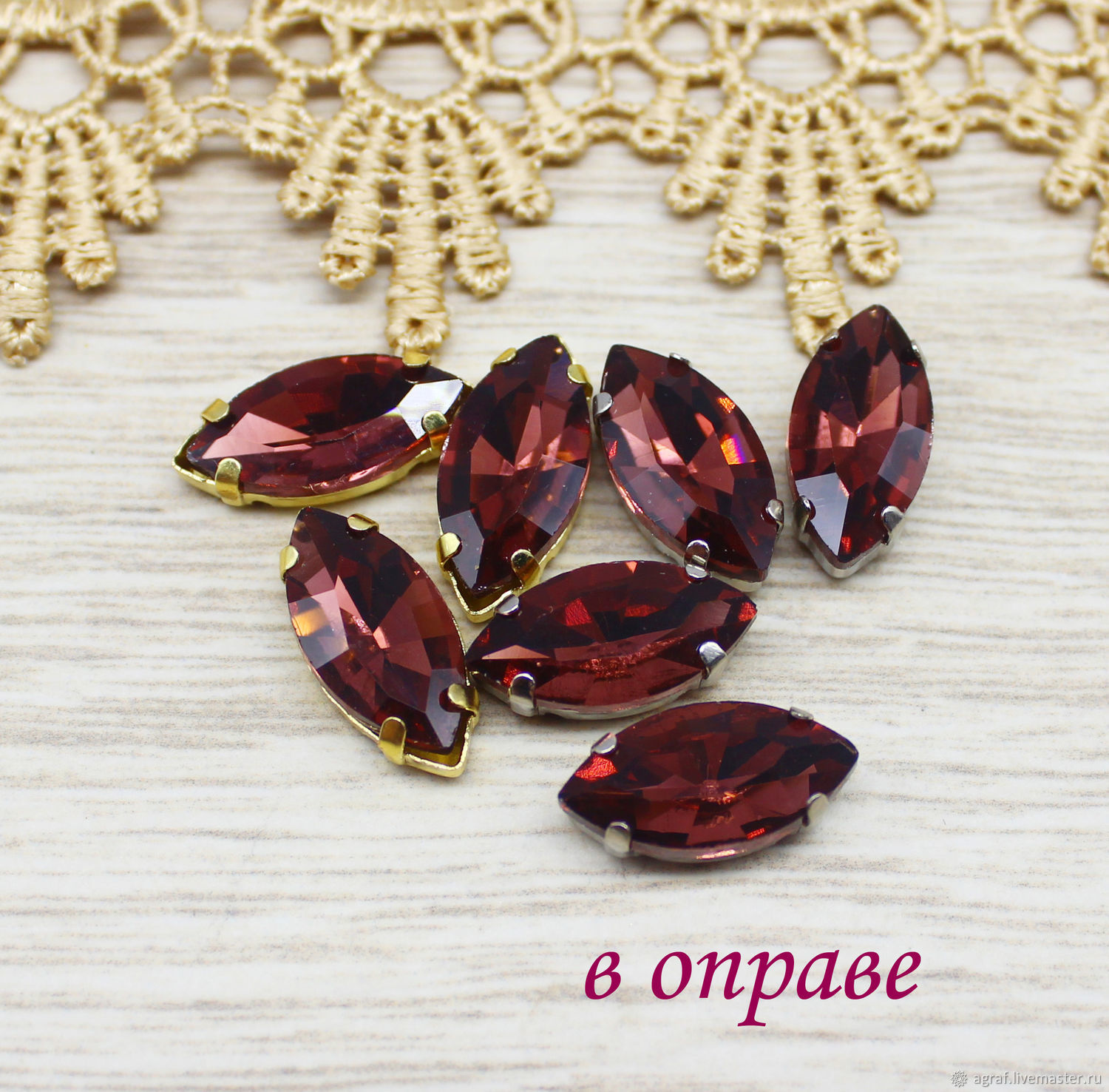 Glass rhinestones 18h9 mm Marsala in silver and gold frames, Crystals, Solikamsk,  Фото №1
