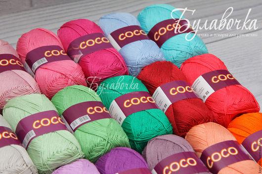 Вязание ручной работы. Ярмарка Мастеров - ручная работа. Купить Пряжа Coco Vita Cotton (хлопок). Handmade. Пряжа