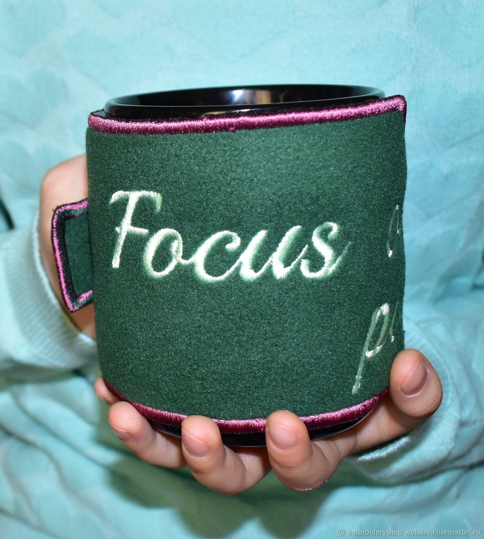 "Набор ""Focus on positive"", Кружки и чашки, Екатеринбург,  Фото №1"