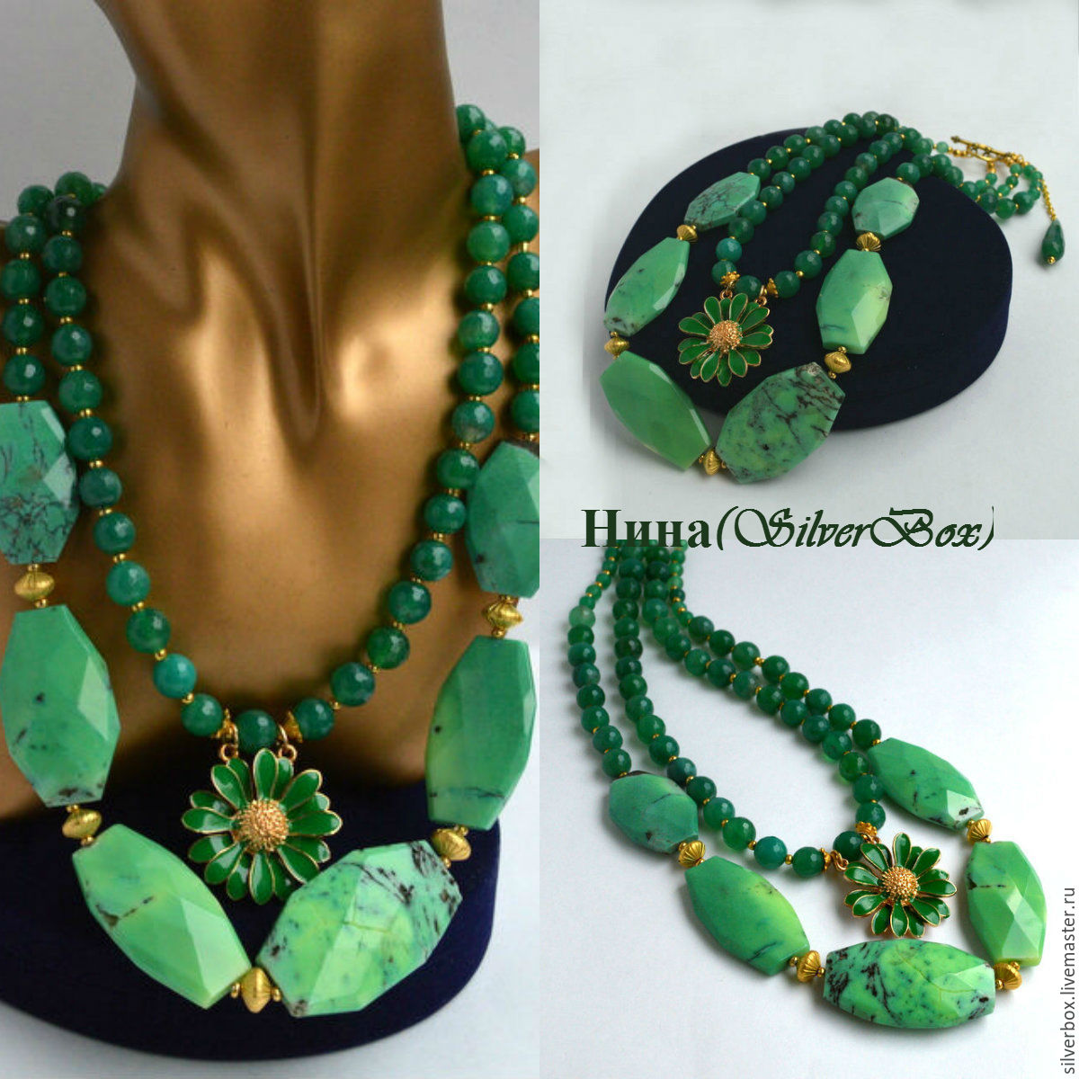 chrysoprase corfu internationales accueil collier necklace en amours