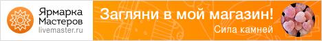 -10% на изделия из септарии и хризолита до 11.08, фото № 2