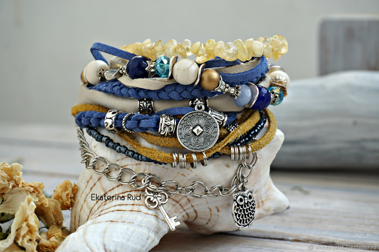 Bracelet BOHO chic with citrine and leather 'Wise', Bead bracelet, Moscow,  Фото №1