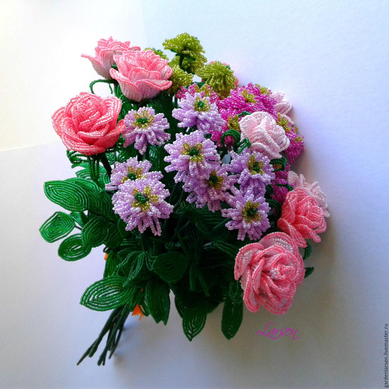 Букет Юг доставка цветов в Самаре и