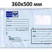 Материалы для творчества handmade. Livemaster - original item Plastic bag MAIL of RUSSIA 360х500. Handmade.