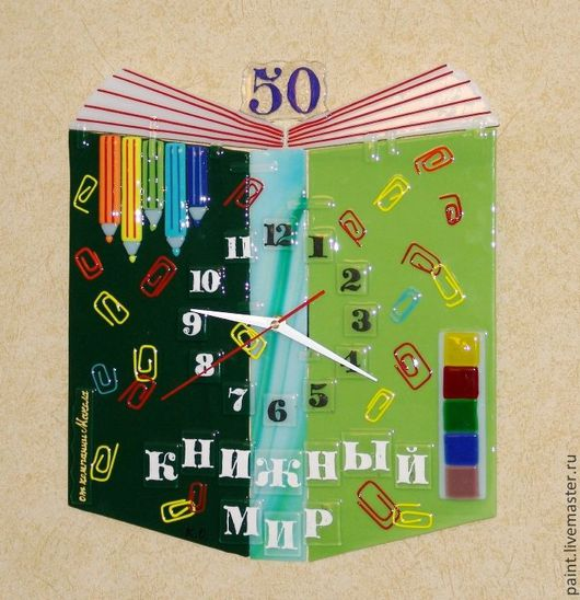Часы для дома ручной работы. Ярмарка Мастеров - ручная работа. Купить Часы Книжный мир-фьюзинг. Handmade. Часы, подарок