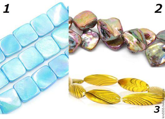 Для украшений ручной работы. Ярмарка Мастеров - ручная работа. Купить Бусина Перламутр, квадрат голубой, ромб, овал. Handmade.