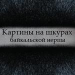 Пётр Тымаулев - Ярмарка Мастеров - ручная работа, handmade