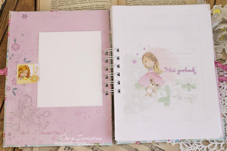 Картинки для личного дневника для девочек 18 лет