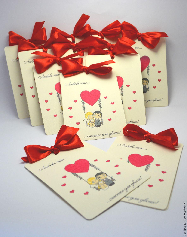 Пригласительные на заказ на свадьбу, праздники открытки поздравления