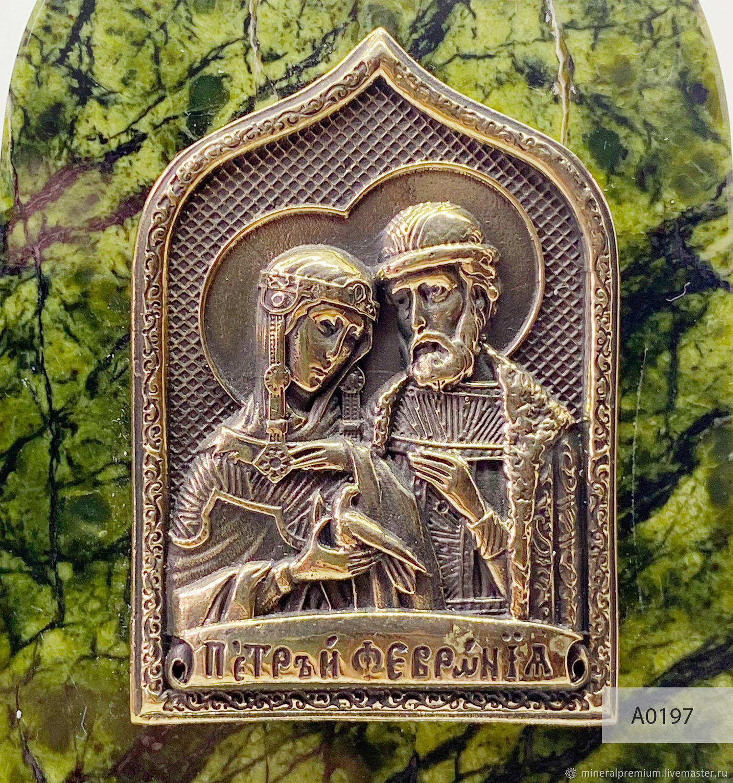 Подарок на свадьбу икона Петра и Февронии змеевик, Подарки, Москва,  Фото №1