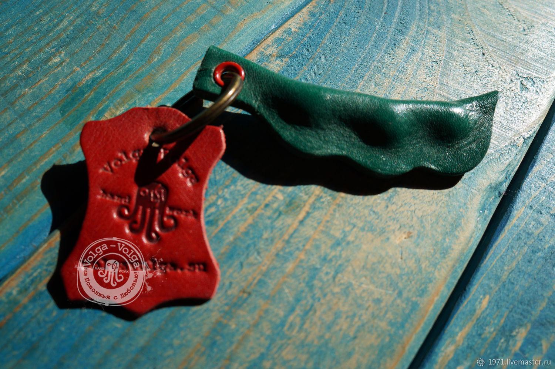 keychain: ' Green peas', Key chain, Tolyatti,  Фото №1