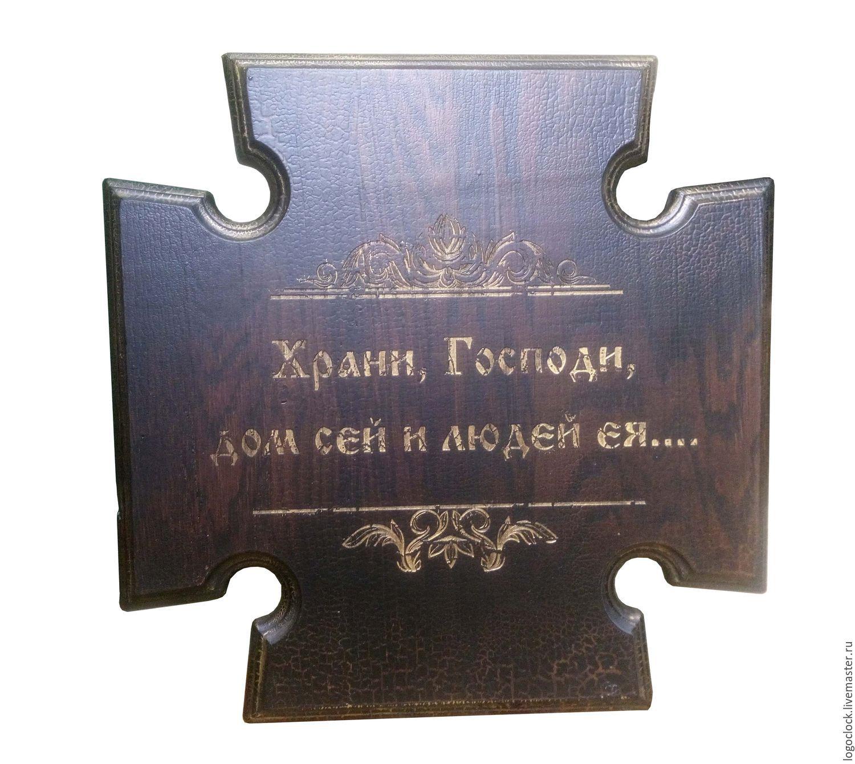 Настенный крест. Два, Иконы, Москва, Фото №1