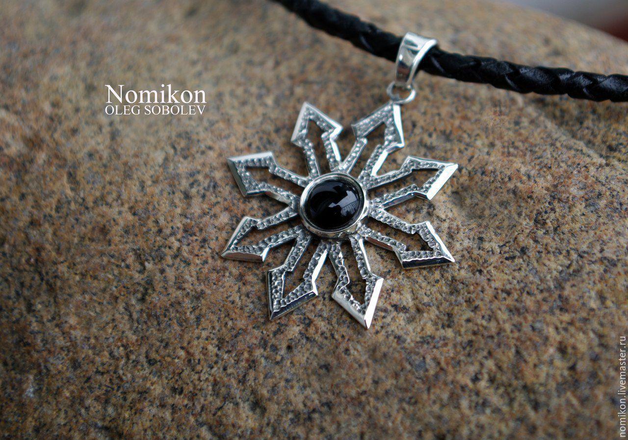 Звезда Хаоса из серебра с черным агатом, Оберег, Санкт-Петербург,  Фото №1