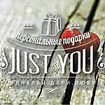 Александр Гифт (justyou) - Ярмарка Мастеров - ручная работа, handmade