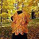 """Палантин шарф """"Солнечное настроение"""", Палантины, Санкт-Петербург,  Фото №1"""