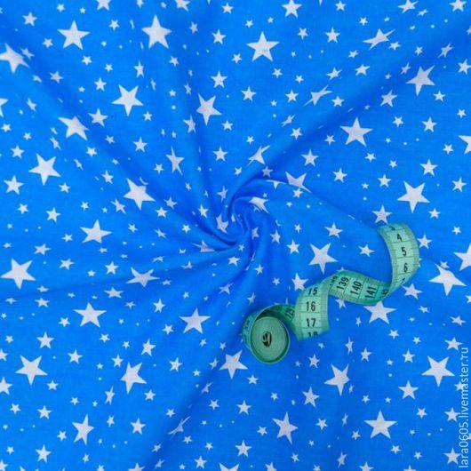 Шитье ручной работы. Ярмарка Мастеров - ручная работа. Купить Ткань Звезды на голубом, хлопок. Handmade. Голубой, хлопок