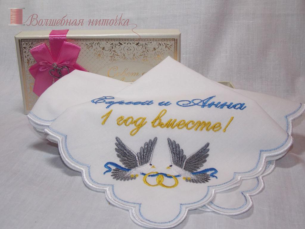 Подарки на годовщину свадьбы из ситца