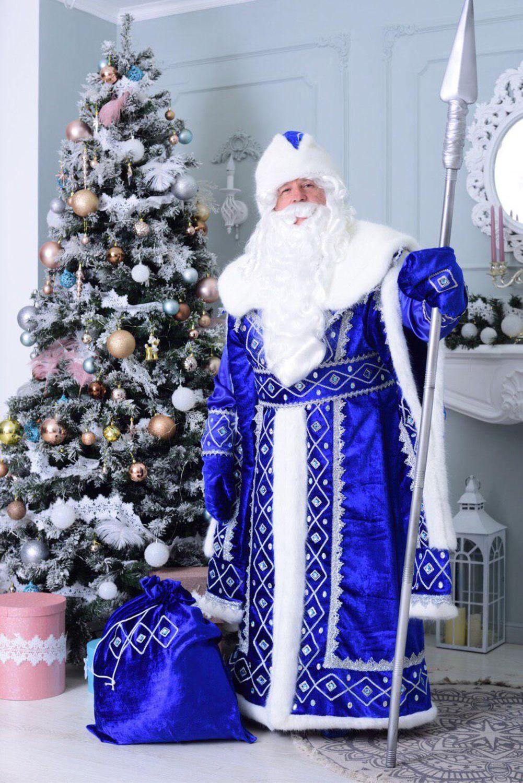 Синий костюм Деда Мороза с камнями, Костюмы, Москва,  Фото №1