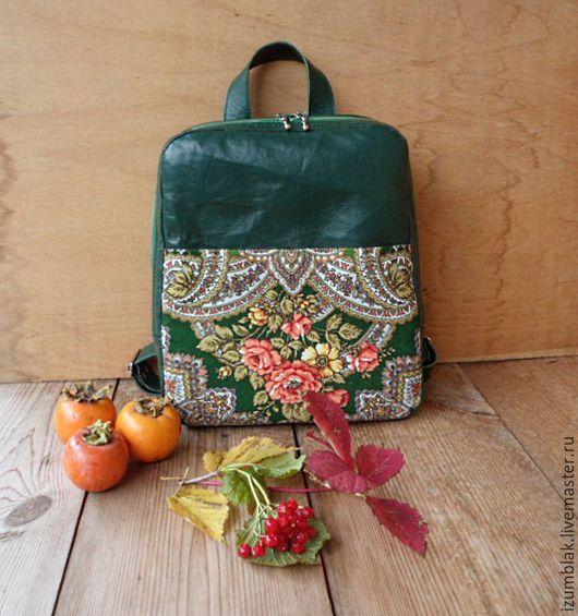 """Рюкзаки ручной работы. Ярмарка Мастеров - ручная работа. Купить Рюкзак кожаный женский """"Катюша"""". Handmade. Тёмно-зелёный"""