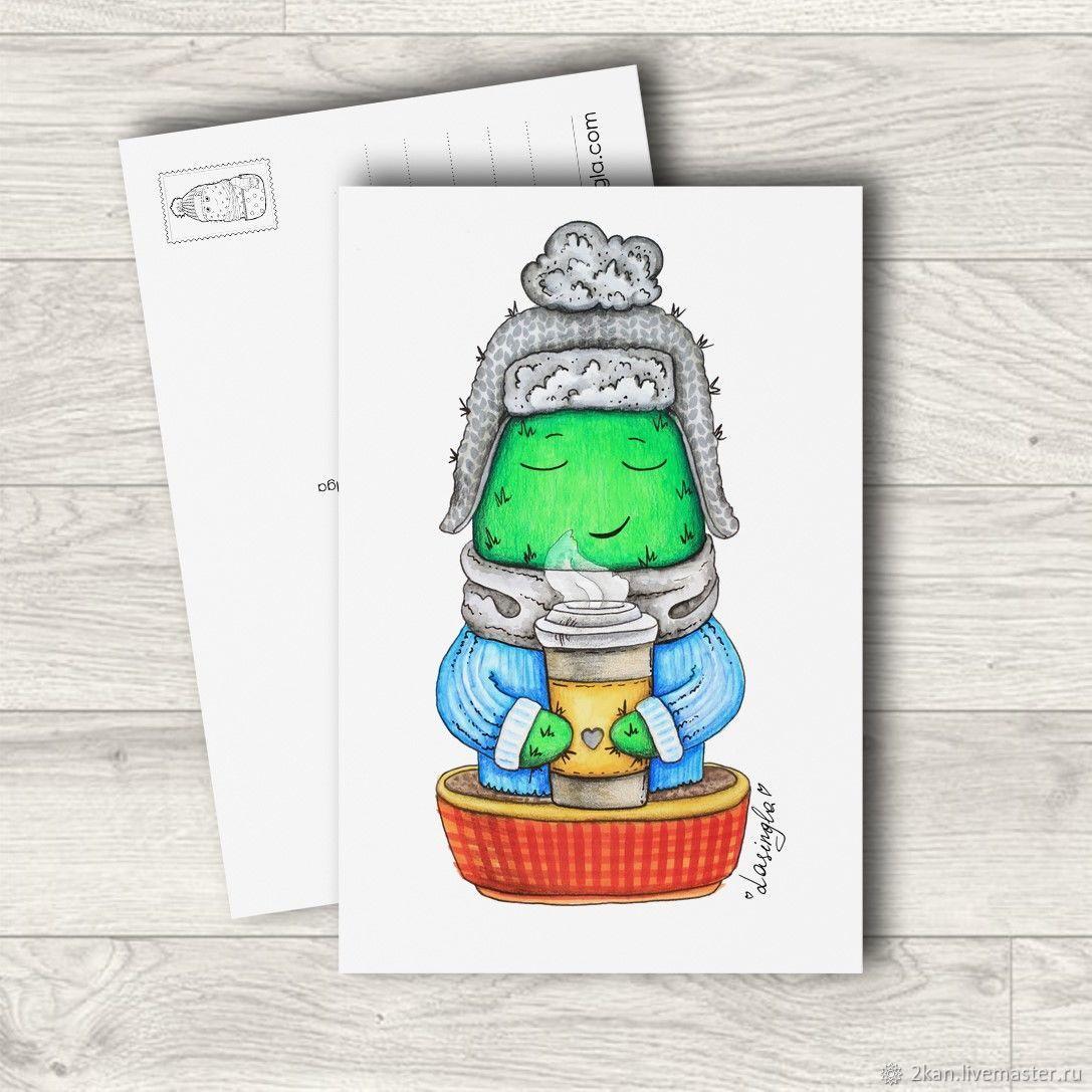 ребята почтовая открытка кактус трагедии